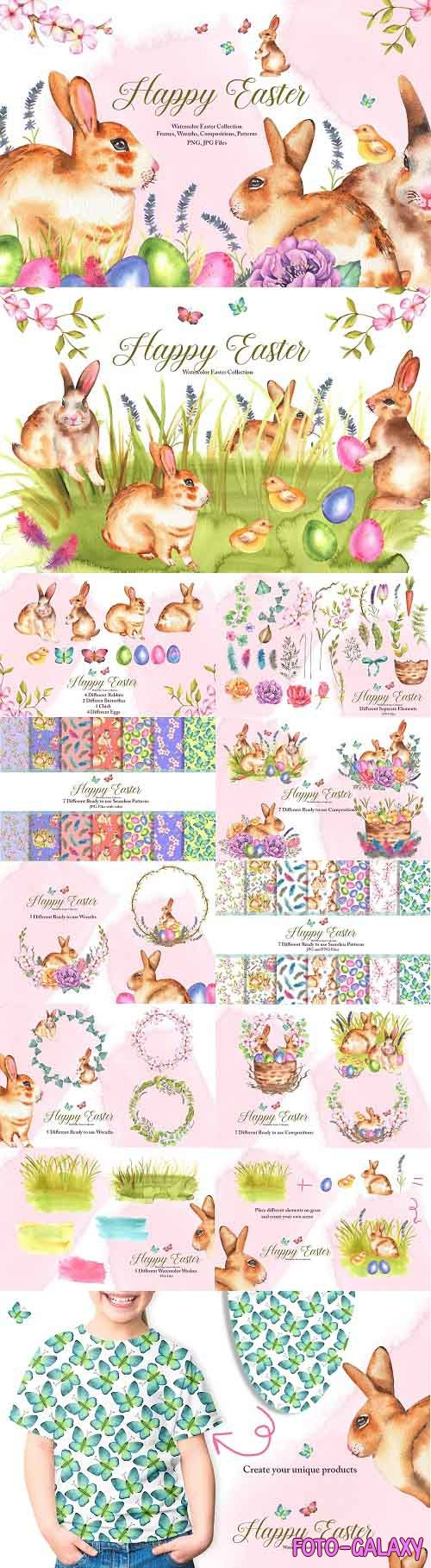 Watercolor Easter Collection - 5809040