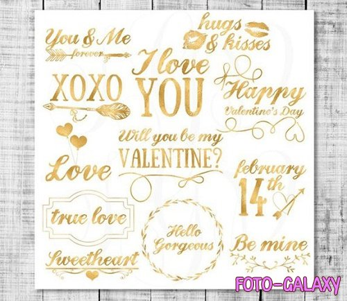 Valentines gold foil word art - photo overlays - 1181282