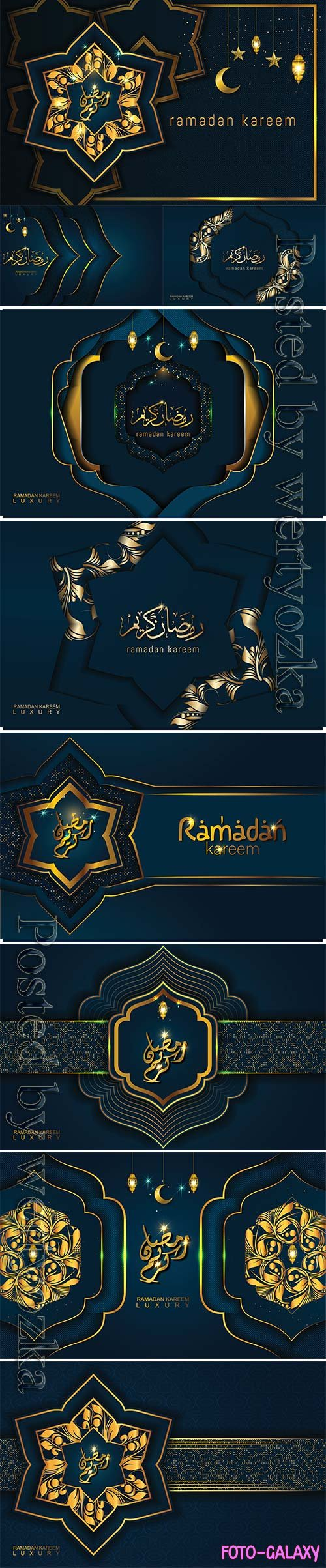 Ramadan Kareem in luxury style with arabic calligraphy
